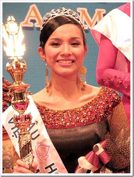 Hoa hậu Hoàn vũ