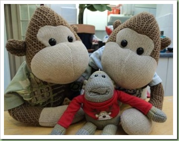 Christmas PG Tips Monkey