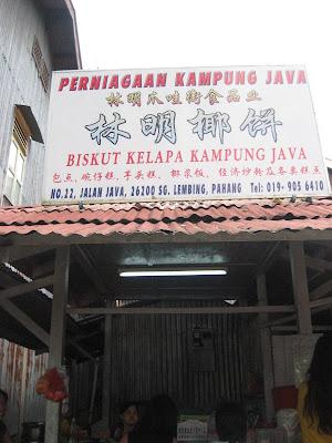 Chan Chu Nai Cha ( Pearl Tea) @ Sg Lembing, Pahang