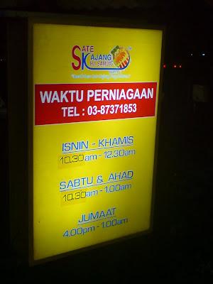Sate Kajang @ Restoran Sate Kajang Hj. Samuri, Kajang