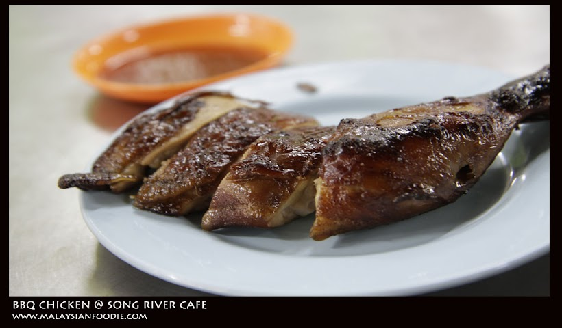 SONG RIVER CAFÉ, PERSIARAN GURNEY