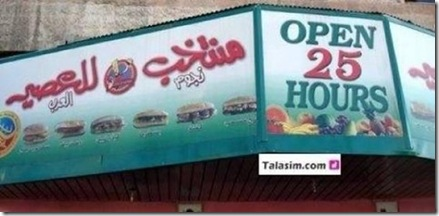 only in pakistan (14)