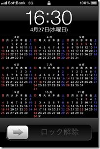 20110427_163209_861