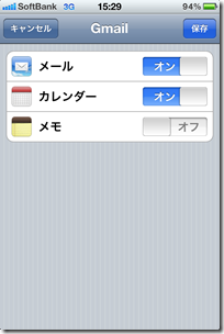 20110427_162015_678