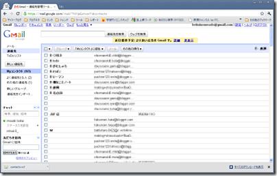 gmail-meado-02