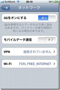 image-mobiledata-04