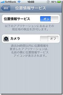 20110516_091242_622