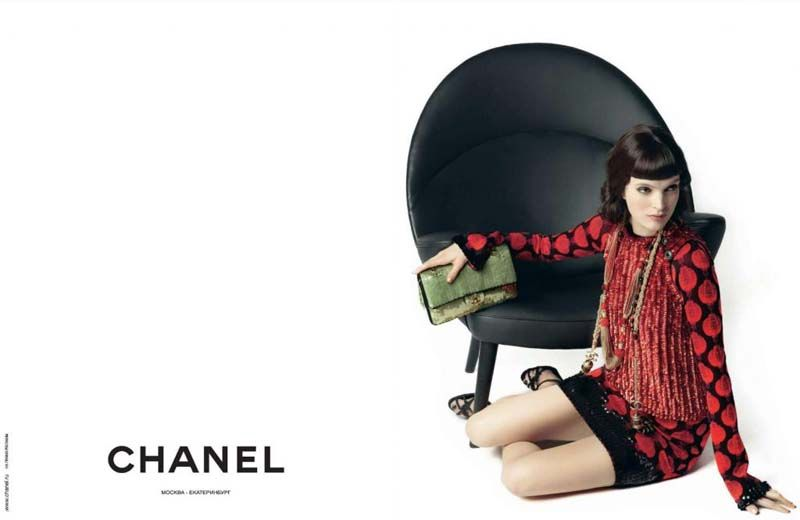 Chanel Pre-Fall 2010 Campaign