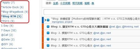 RTM_Project Plan