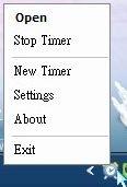 Timer_設定 01