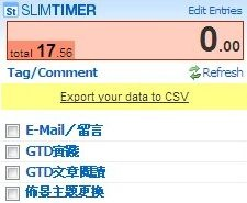 SlimTimer_Open Timer 02