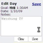 Joe's Goals_Note