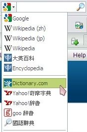 Search Engine Bar