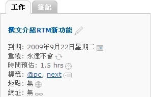 RTM_Smart Add 02