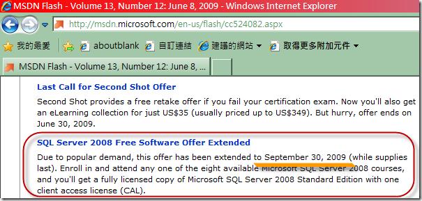 MSDN_Flash_20090608