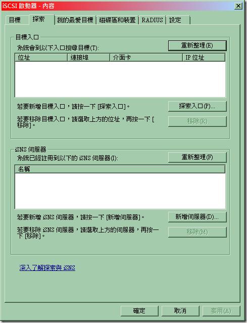 02_「探索」頁面