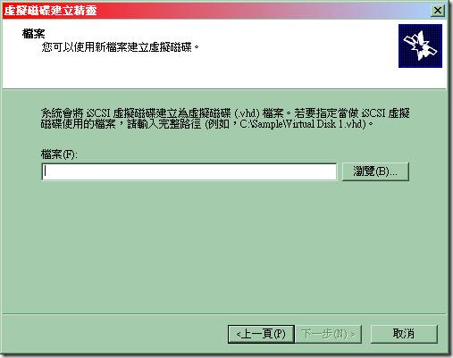 15_「檔案」