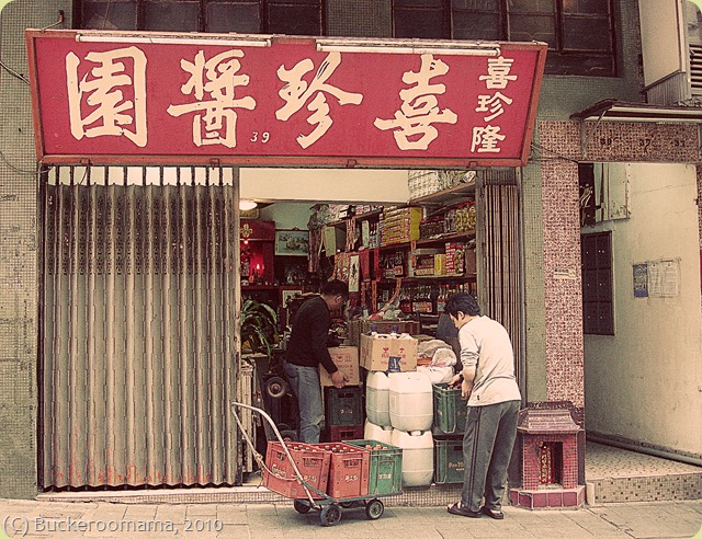 Old Chinese Store