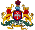 karnataka_emblem
