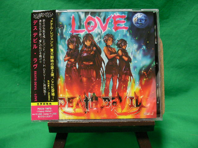 DEATH DEVIL「LOVE」