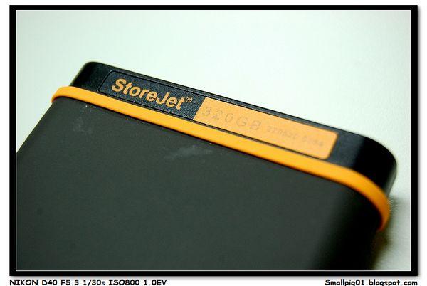 StoreJet 25M 保備碟