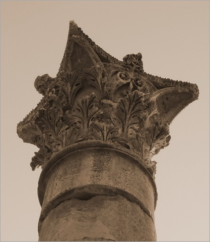 Jerash column capital