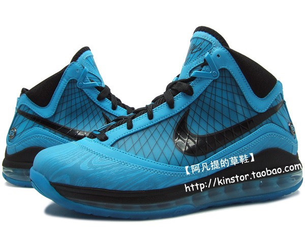 LeBron Jamesu0027 2010 NBA ASG Shoes u2013 Nike Air Max LeBron VII | NIKE