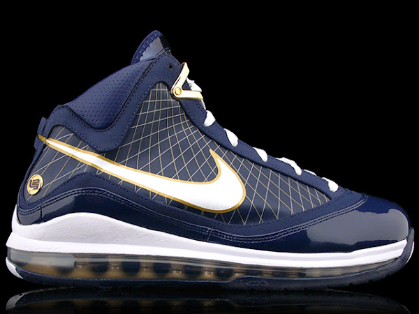 Upcoming Nike Air Max LeBron VII 8220University of Akron8221 First Look