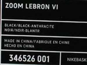 An Early Release of the BlackAnthracite Zoom LeBron VI at PYScom
