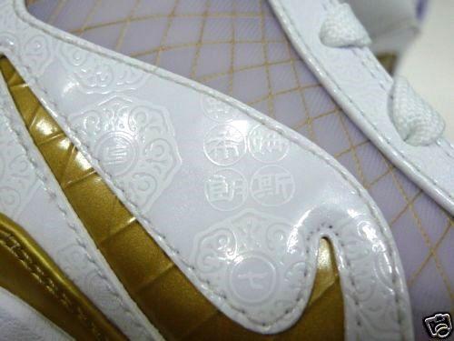 Nike Air Max LeBron 7 VII White Gold China Edition