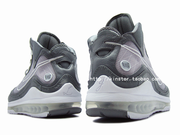 ... Nike Air Max LeBron VII 7 375664002 Cool Grey White ... 57df443048