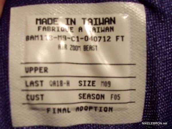 Nike LeBron 2055 WhiteBlackBlue Air Zoom Beast Sample