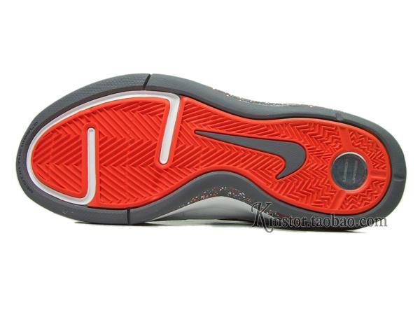 ... Nike LeBron VII Low 395717103 WhiteCool GreyTeam Orange ...