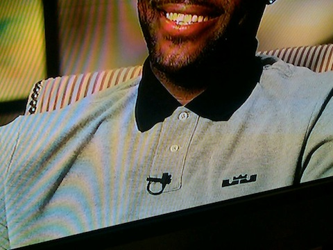 First Look LeBron James New Nike Signature Logo8230 Confirmed