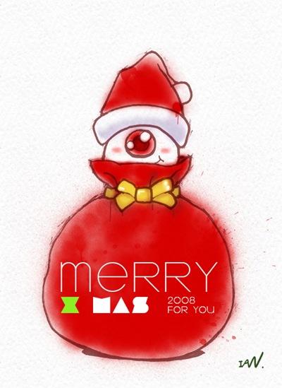 MerryX'mas