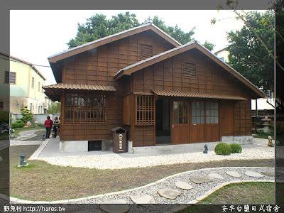 [台南-旅遊] 安平台鹽日式宿舍