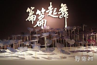 [台南] 篇篇起舞的台灣文學館