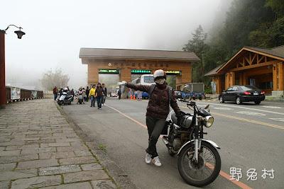 [嘉義-旅遊] 2011走訪阿里山國家森林遊樂區