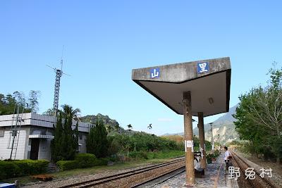 [台東-旅遊] 山里車站