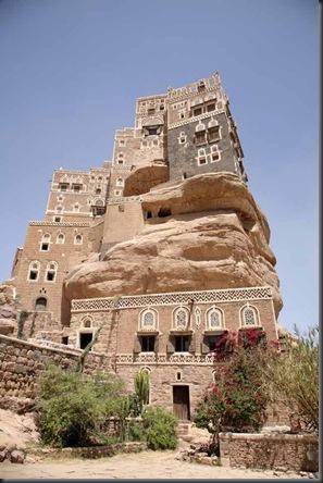 Dar Al Hajar ( Yemen)