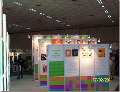 indipex hall1