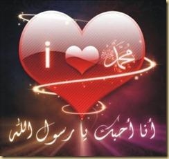 sayang_nabi