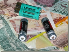 Деньги и батарейки