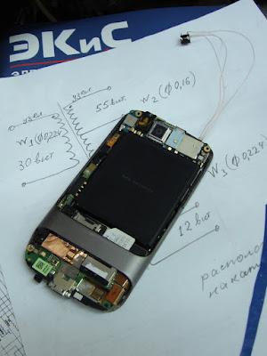 Припаиваем любую кнопку и проверяем работоспособность Google Nexus One