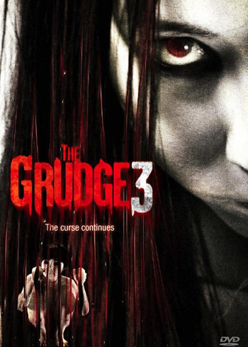 The Grudge 3 DVD Cover Art