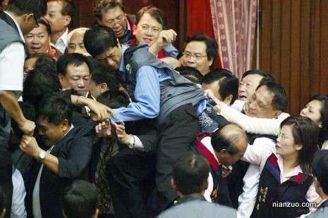 议会大作战