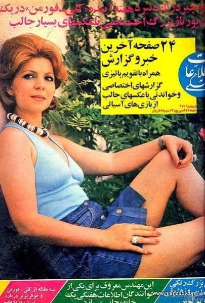 宗教革命之前的伊朗 性感明星,封面