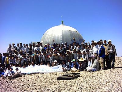 Summit Mt Tochal