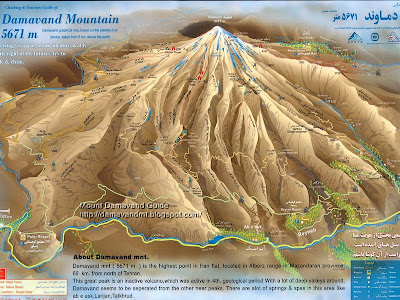 Damavand Map