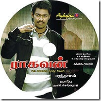 200px-Ragavan_Audio_CD